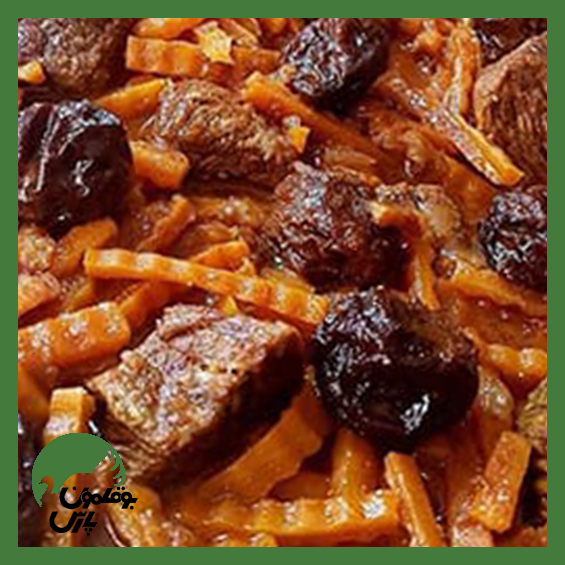 خورش هویج با گوشت بوقلمون